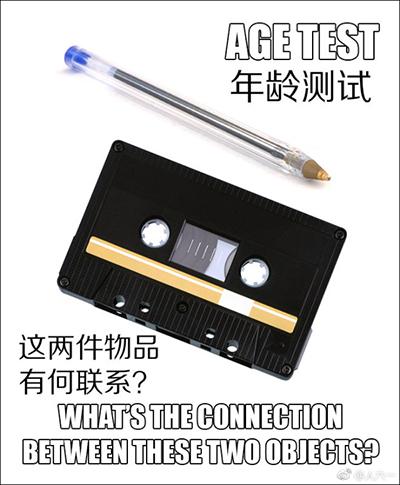 没有关联,转磁带要用2B铅笔