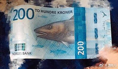 挪威新版纸币,这个国家的人民突然失去了梦想