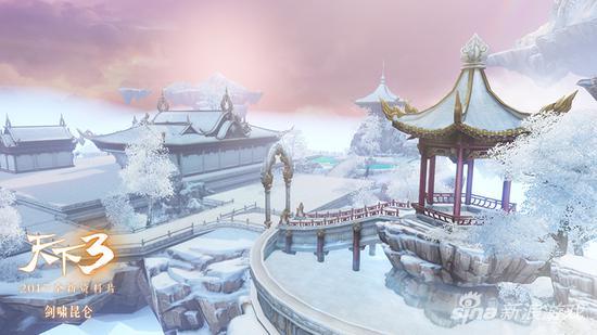 《天下3》全新西海家园游戏实拍截图