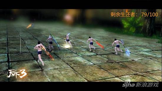 """《天下3》全新PVP玩法——""""九黎求生"""""""