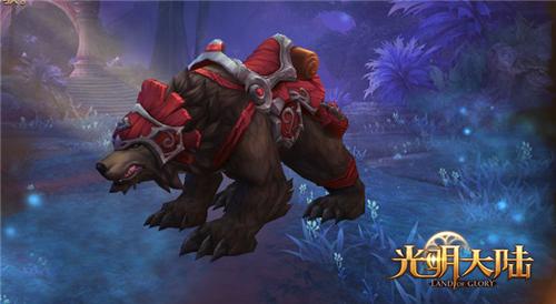 全新坐骑森林熊