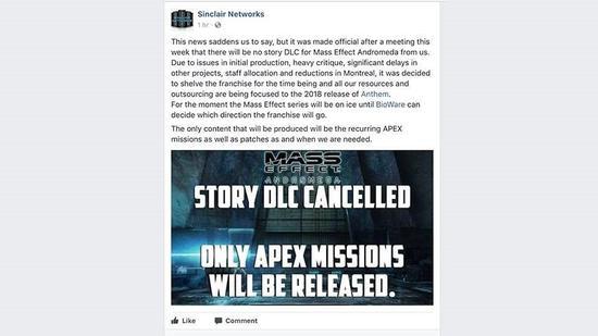 《质量效应:仙女座》故事DLC被取消?BioWare否认