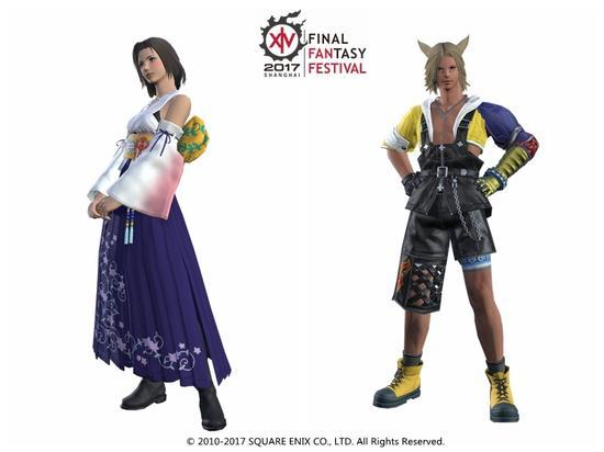 《最终幻想14》全球嘉年华将于8月19日上海举办