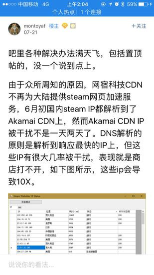 Steam官方首次回应101错误事件 G胖表示无能为力408555孙春兰