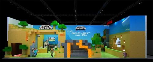 《我的世界》中国版再度亮相ChinaJoy