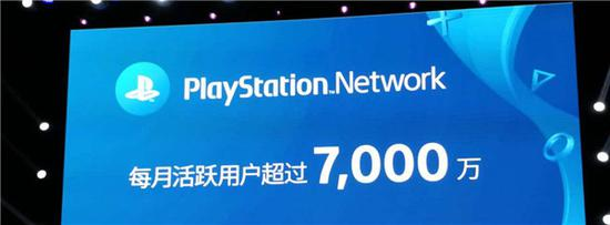 Sony 发布会内场介绍用户数量
