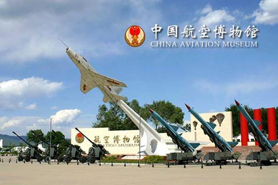 参观中国航空博物馆,感受中国空军从无到有,从有到强的光辉历程