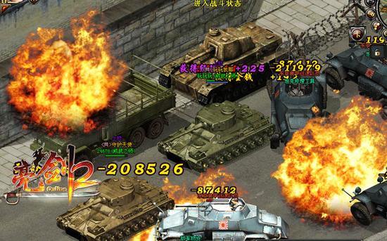 工程兵炸毁坦克