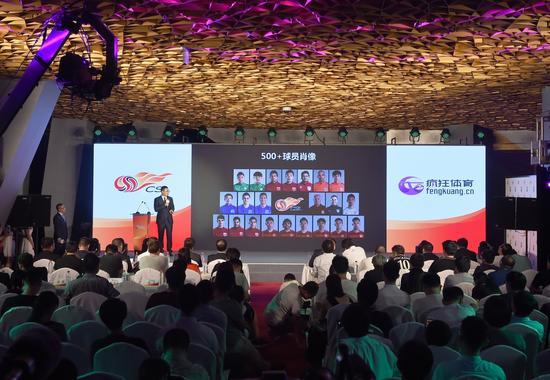 疯狂体育CEO彭锡涛在发布会上详解疯狂体育开发中超游戏IP三大战略。