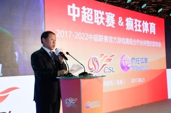 中超公司董事长马成全在发布会上发言。