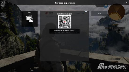 GeForce Experience新技能解锁 你需要了解这些功能 翼风网