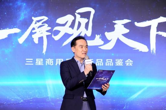 三星电子大中华区CE本部总裁晋渊铎致辞