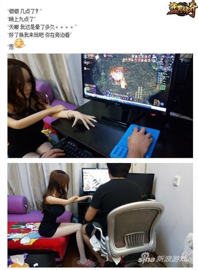 24小时挂机 XY《蓝月传奇》另类女玩家耍游戏