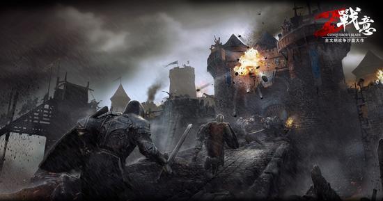 图8:《战意》游戏画面