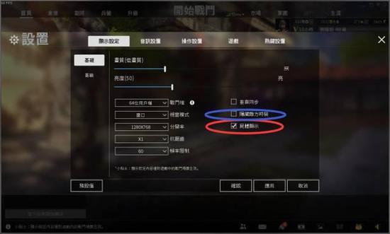 萌新必备:老玩家整理《虎豹骑》冷知识(4) 翼风网