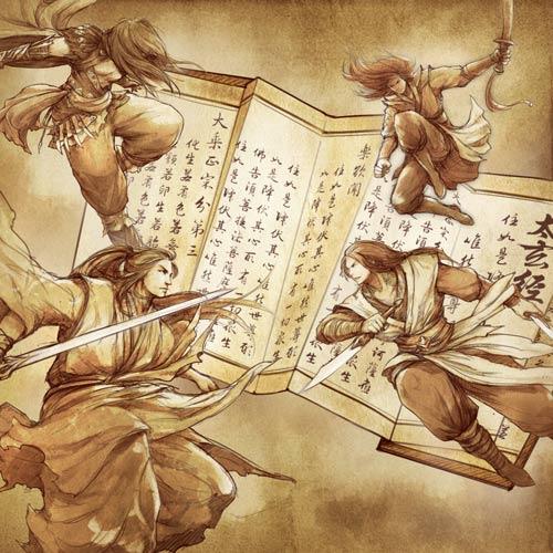 图3 为争《太玄经》,武林掀起血雨腥风