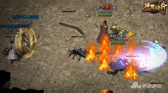 打游戏的感动 XY游戏《蓝月传奇》追忆传奇年代