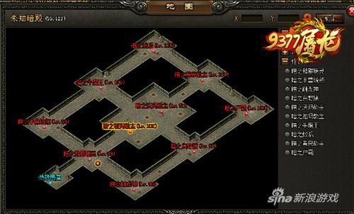 BOSS乱斗 9377屠龙战记未知暗殿暗含杀机