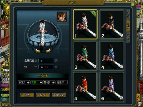 配图4:凤仙染色大不同