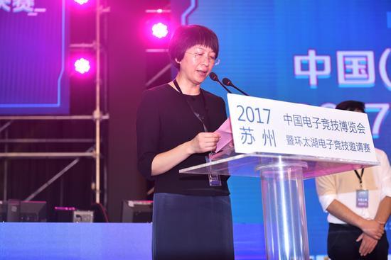 2017中国(苏州)电子竞技博览会金鸡湖畔火热开幕 漫展 第3张