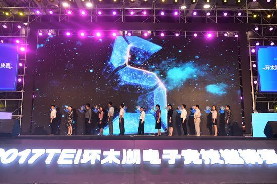 2017中国(苏州)电子竞技博览会金鸡湖畔火热开幕 漫展 第6张