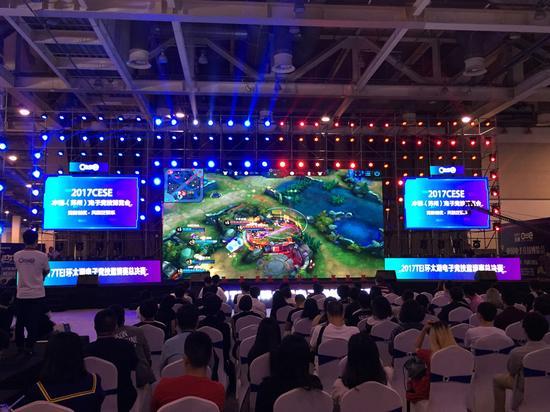 2017中国(苏州)电子竞技博览会金鸡湖畔火热开幕 漫展 第8张
