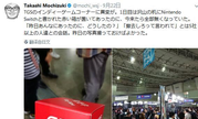 华尔街日报爆料TGS黑幕 禁止宣传任天堂Switch