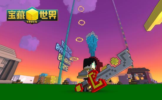 图6 《宝藏世界》玩家自制刀