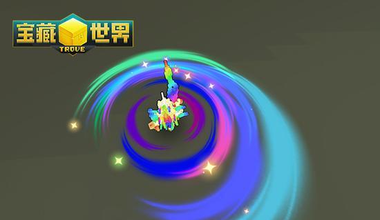 图4 《宝藏世界》玩家自制彩虹特效