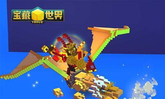 图5 《宝藏世界》玩家自制美猴王MOD