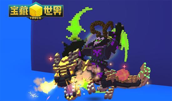 图2 《宝藏世界》玩家自制伊利丹MOD