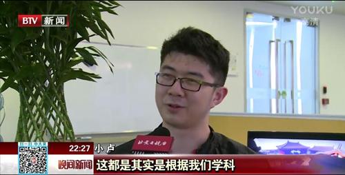 北京新闻报道称赞 360游戏《我的世界》明日公测