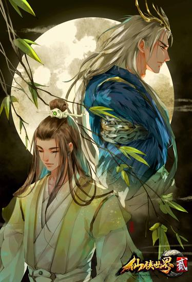 幻剑宗,星罗天-作者:台风君已经弃治了