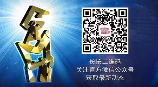 云南天之游科技股份有限公司《王者军团》团队参评2017CGDA 优优国际娱乐