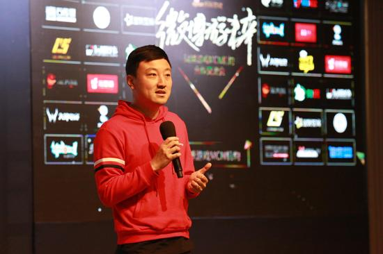 新浪游戏事业部总经理杨振
