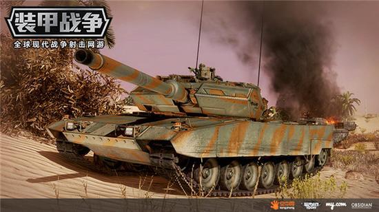 《装甲战争》