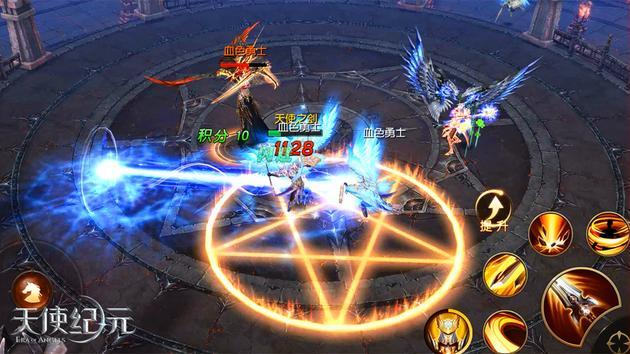 《天使纪元》战斗截图