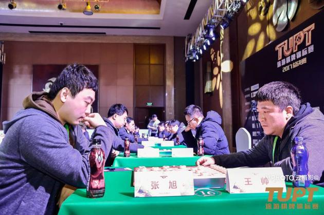 TUPT棋牌锦标赛总决赛-象棋选手-比赛中