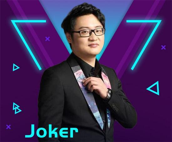 主播嘉宾-Joker