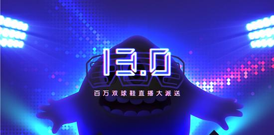 亮点首曝,《球球大作战》13.0全新版本即将惊喜来袭!
