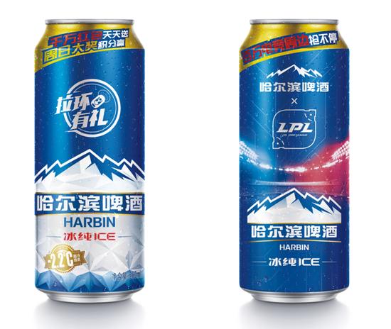 哈尔滨啤酒LPL电竞罐