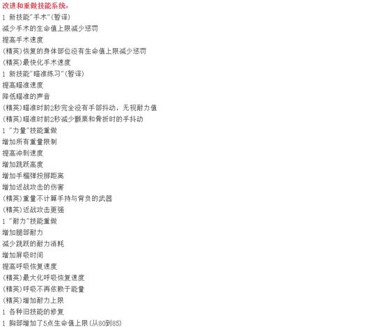 《【煜星网上平台】《逃离塔科夫》0.12.7海关扩张更新 奇游支持满速下载提速》