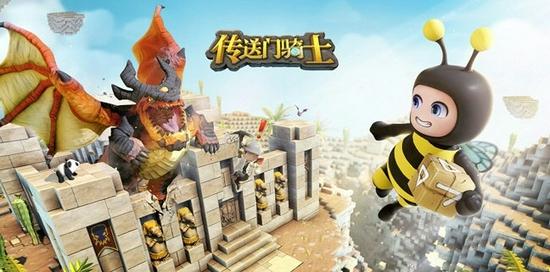 《神武4》《梦想世界3》领衔 多益网络携多款产品参展2021ChinaJo