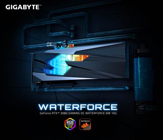 《【煜星注册平台】技嘉隆重推出GeForce RTX3080魔鹰开放式水冷显卡》