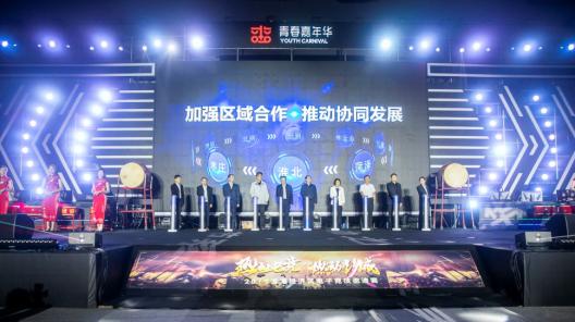 热血电竞点燃徐州!2019淮海经济区电子竞技邀请赛圆满落幕