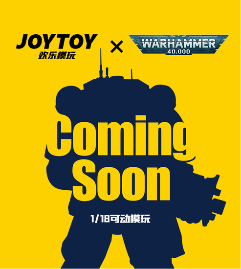 JOYTOY欢乐模玩确认参加2021 CJTS 潮流艺术玩具展