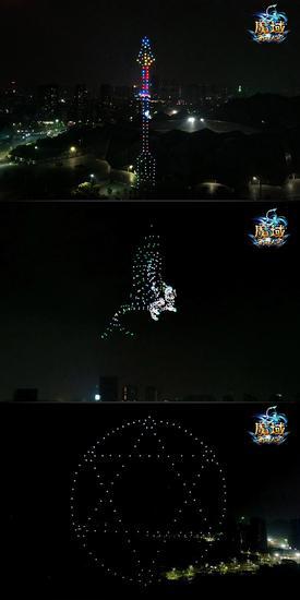 当蜂群无人机遇上灯光秀 大场面宣告《魔域》公测