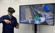 VR安全教育服务与Oculus Quest兼容,以降低成本