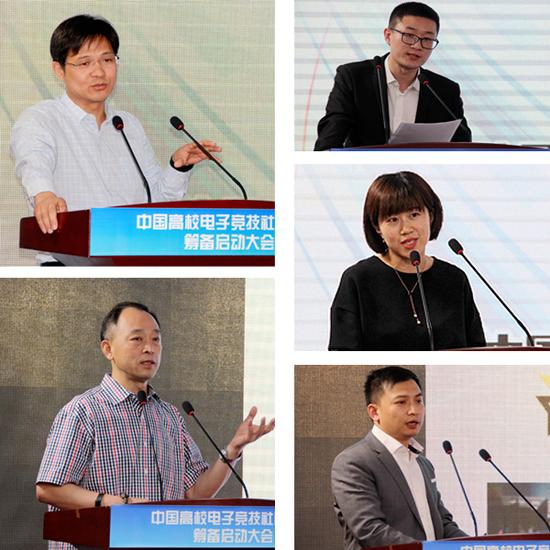 大会特邀嘉宾何文义、戴志强、王立、王春蕾、刘博发言。中国青年网通讯员 王敏摄。