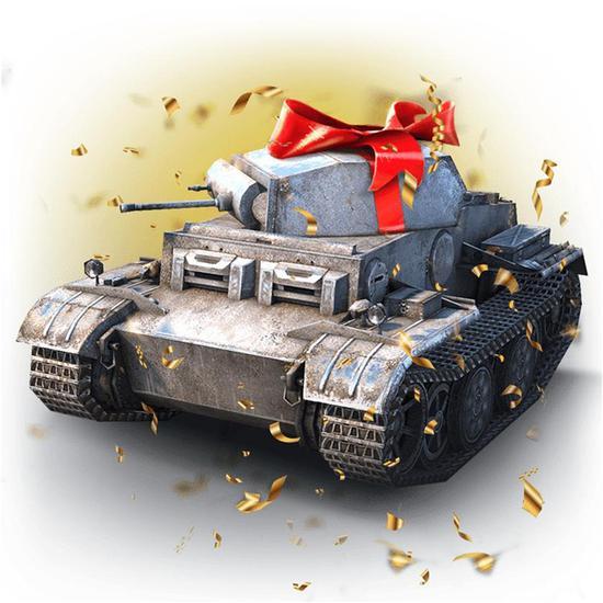 登录或新注册,即可领取II号战车G型